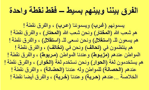 Posted in أخبار الشرق الأوسط   Leave a Comment »