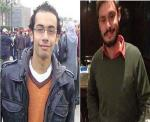 Julio Regini and Mohammed al Gindi - same circumstances of their disappearance.