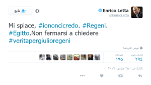 "former Italian PM Enrico Lotte - ""I don't buy it"""