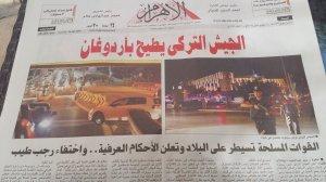 Ahram newspaper headline: Turkish army deposes Erdogan and has taken control of country